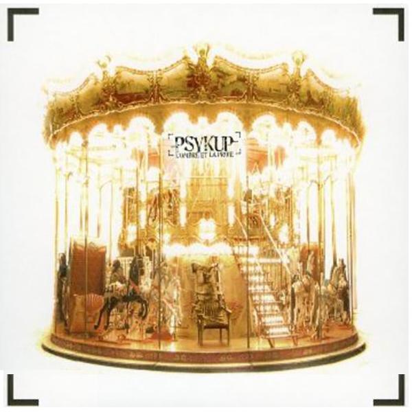 Psykup_L'Ombre Et La Proie-Cover